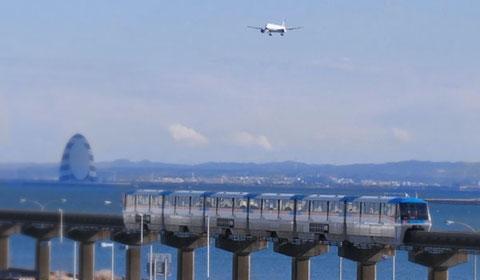国際ターミナル駅から旅客機との2ショット