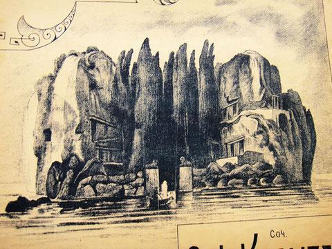 Копия картины «Остров мёртвых» (Арнольд Бёклин, 1886), обложка старинных нот