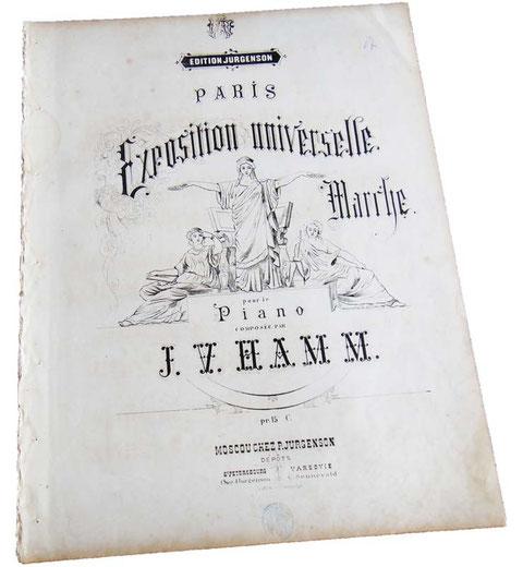 Марш Парижской всемирной выставки, антикварные ноты, обложка