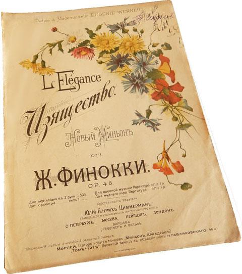 Изящество, Ж. Финокки, нотная обложка, фото