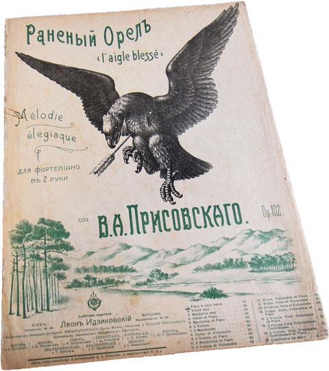 Раненый орёл, Василий Присовский, нотная обложка