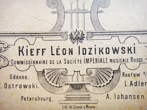 Леон Идзиковский в Киеве, комиссионер Императорского русского музыкального общества, ноты