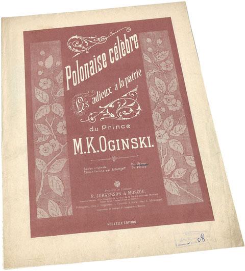 Полонез Огинского, старинные ноты