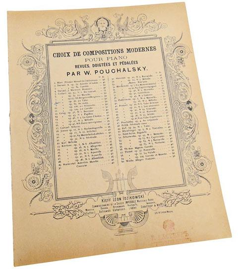 Вальс № 2, Бенжамен Годар, обложка