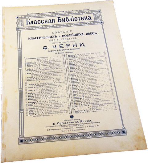 Миленький ноктюрн, Эггхард, нотная обложка