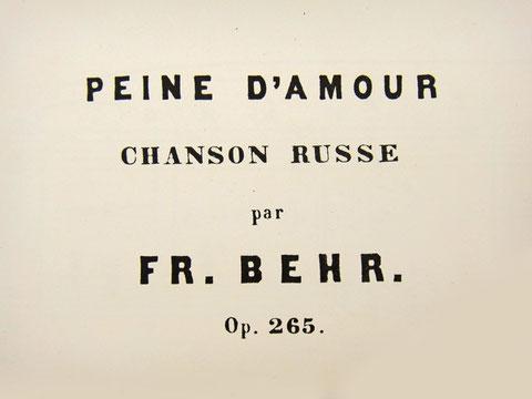 Русский романс Франца Бера, ноты