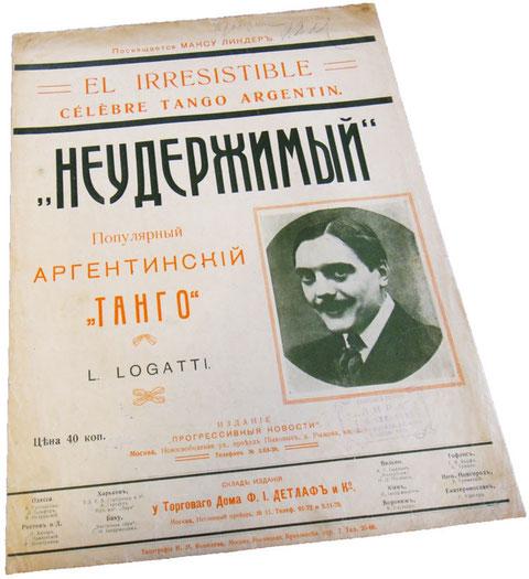 Неудержимый Макс Линдер, танго Логатти, обложка
