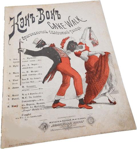 Праздник негров, кекуок, Пауль Линке, нотная обложка, фото