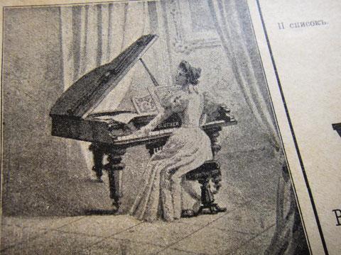 Девушка за роялем, старинный рисунок