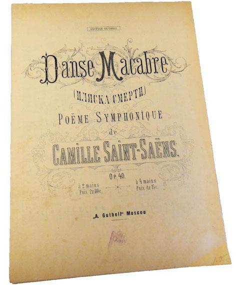 Пляска смерти, Сен-Санс, транскрипция Крамера