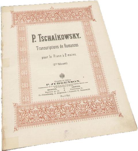 Романсы Чайковского в транскрипциях, Юргенсон, обложка, фото