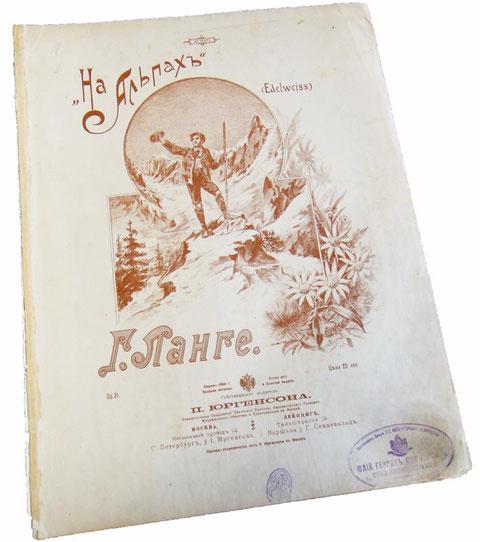 На Альпах (Эдельвейс), Густав Ланге, обложка