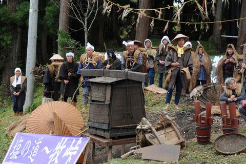 写ッセ歴史文化部門 No.50812 塩の道・再現 佐藤昭平