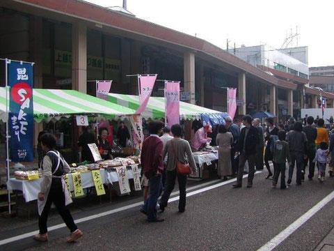 10月に開催される高田の酒まつりです