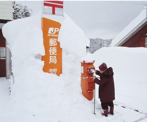 優秀賞(前島)No.60201 赤いポストの郵便局 田村 正信
