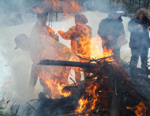 炎は災いを追い払う