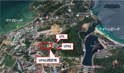 ユートピア社既存プロジェクト,ユートピア・ドリーム(UTN2),海外リゾート投資