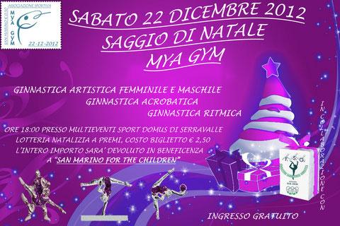 SAGGIO DI NATALE 2012