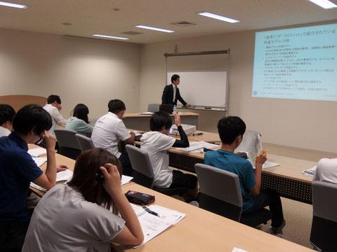 ソフトピアジャパン ベンチャースクール-2