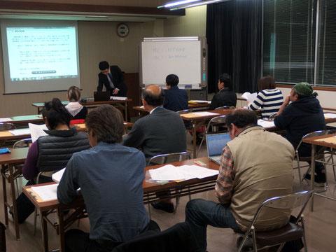 関西商工会 経営計画作成セミナー