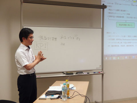 ソフトピアジャパン ベンチャースクール ビジネスプラン策定セミナー実施風景
