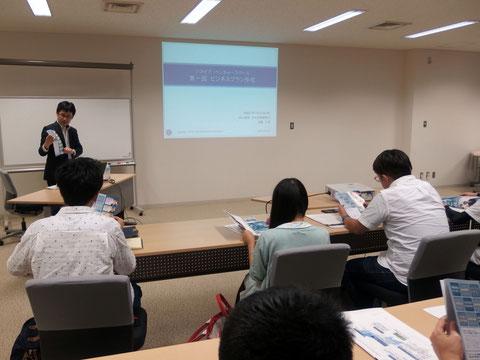 ソフトピアジャパン ベンチャースクール