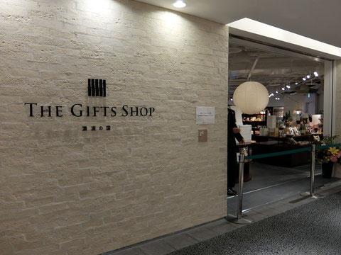 岐阜県アンテナショップ「THE GIFTS SHOP」入口