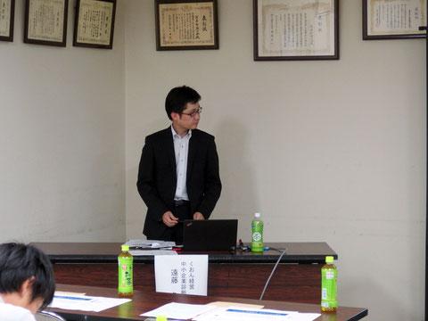 笠原町商工会 ホームページ作成セミナー-2