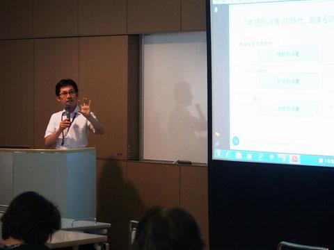 起業家・経営者のためのネット活用セミナー