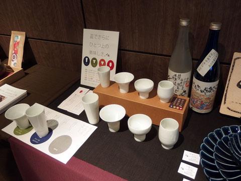 千古乃岩酒造コラボ