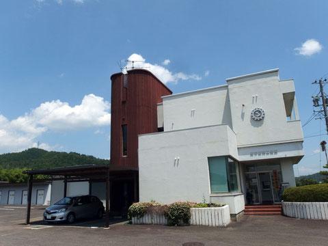 関市西商工会館