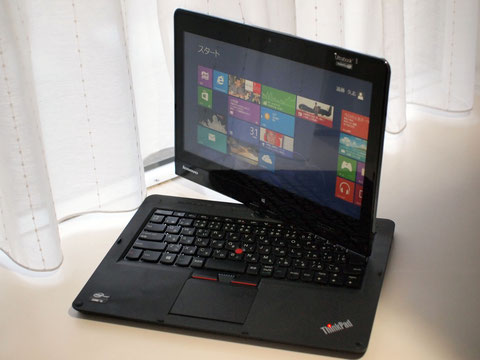 ThinkPad Twist2