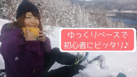 人気のスノーシュー体験ツアーは白馬で晴天率No.1!