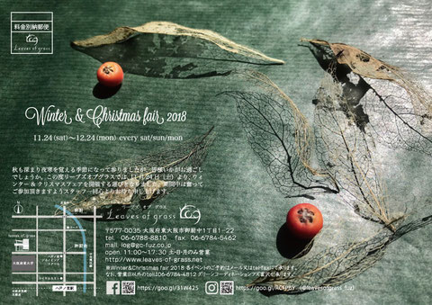 winter fair 2014_1