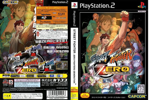 street fighter zero generation