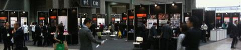 2010年 10月 第一回 パッケージデザインパビリオンの様子 JIDA東日本ブロック事業委員会運営協力