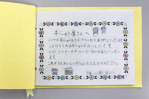 冊子状になっています(*^^*)