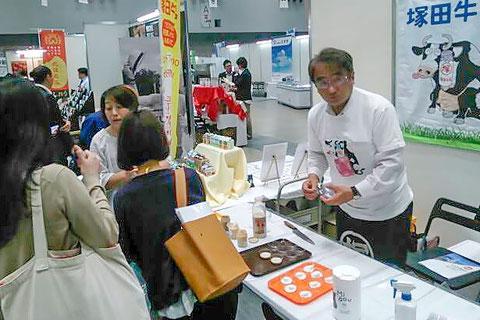 にいがた 食と総合ビジネス商談会(しょくBiz!)した塚田牛乳
