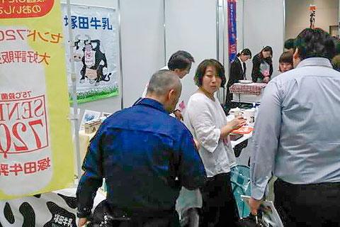 にいがた 食と総合ビジネス商談会(しょくBiz!)に参加した塚田牛乳