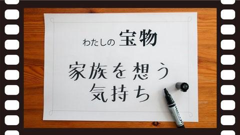 シンドウ編集事務所 ポンちゃんニュース 山形県介護のお仕事プロモーション事業 みゆき福祉会