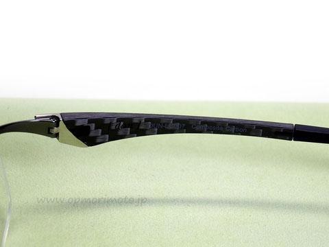 DUN-LC007 Composite Carbon  55□16-138 GUMMETAL
