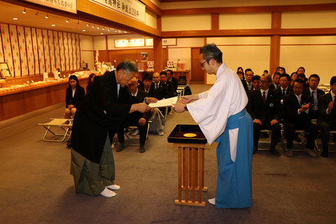 奉納演武の実施について、靖國神社様より感謝状を賜りました。