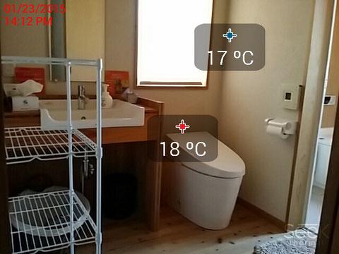 洗面脱衣所壁表面温度可視画像