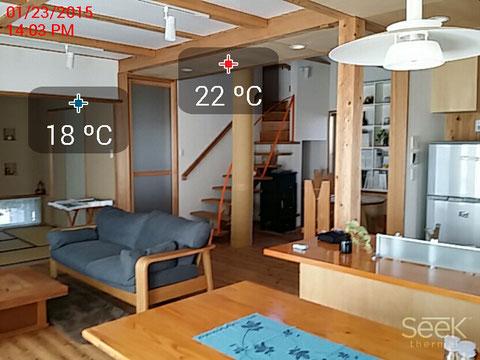 リビング天井表面温度可視画像