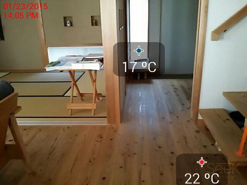 玄関ホール床表面温度可視画像
