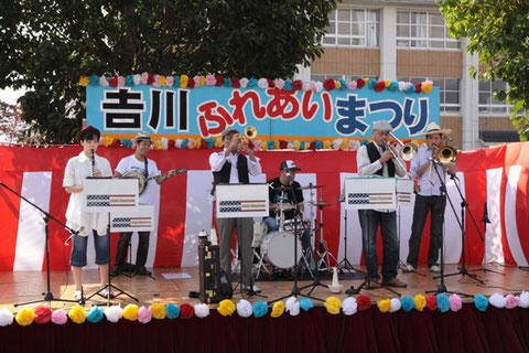 2011.10.16 吉川ふれあいまつり