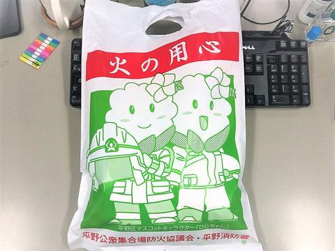 """平野区マスコットキャラクター""""ひらちゃん"""""""