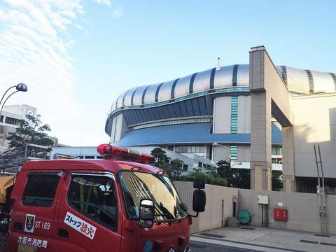 京セラドームと消防車