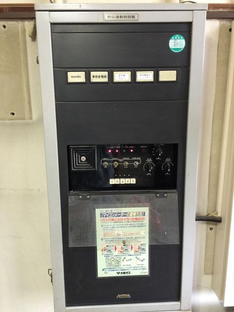 防排煙設備用連動制御盤 既設 古い