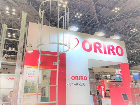 ORIROさんのブース